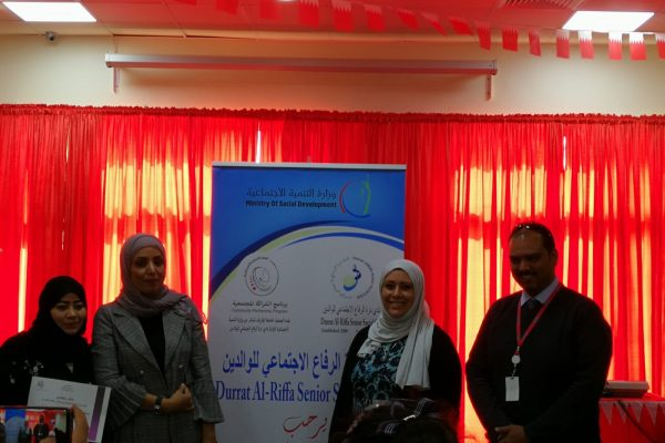 Duraat-Al-Riffaa-Parental-care-center19