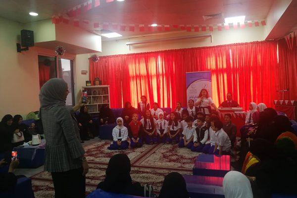 Duraat-Al-Riffaa-Parental-care-center24