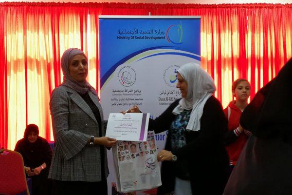 Duraat-Al-Riffaa-Parental-care-center26