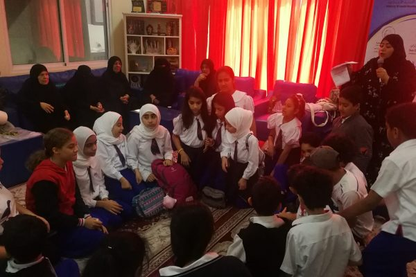 Duraat-Al-Riffaa-Parental-care-center28