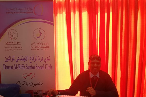 Duraat-Al-Riffaa-Parental-care-center3