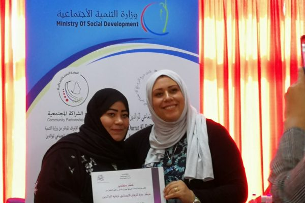 Duraat-Al-Riffaa-Parental-care-center33