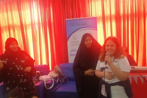 Duraat-Al-Riffaa-Parental-care-center4