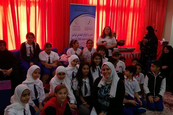 Duraat-Al-Riffaa-Parental-care-center45