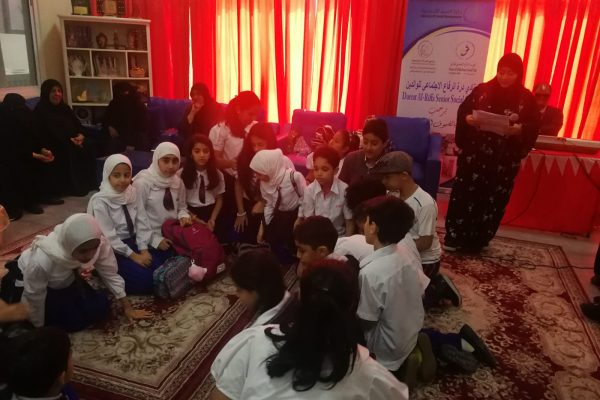 Duraat-Al-Riffaa-Parental-care-center5