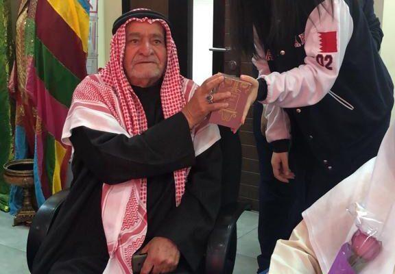 Duraat-Al-Riffaa-Parental-care-center61
