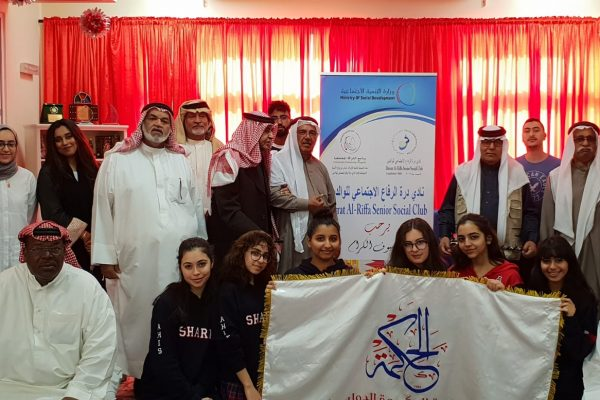 Duraat-Al-Riffaa-Parental-care-center63