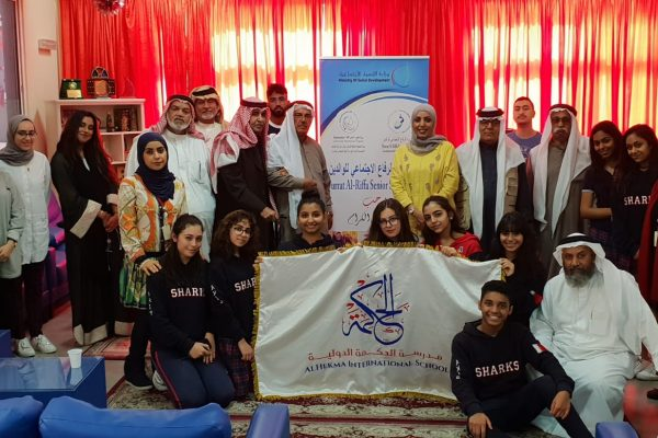 Duraat-Al-Riffaa-Parental-care-center64