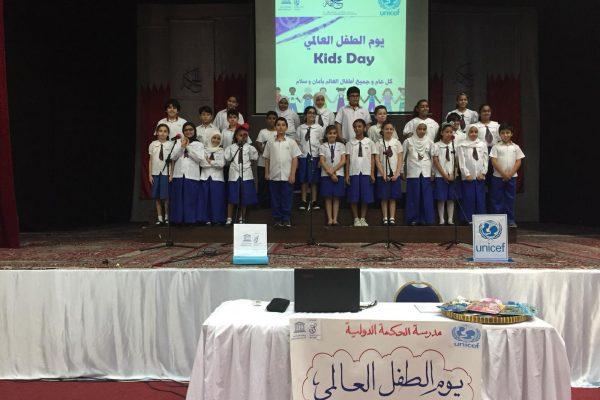 ES-childrens-day8