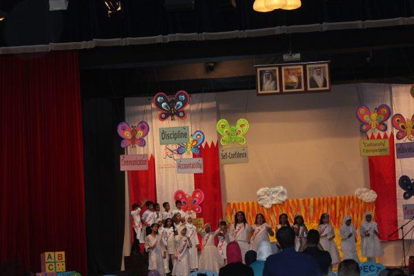 ESSWV-2017-14