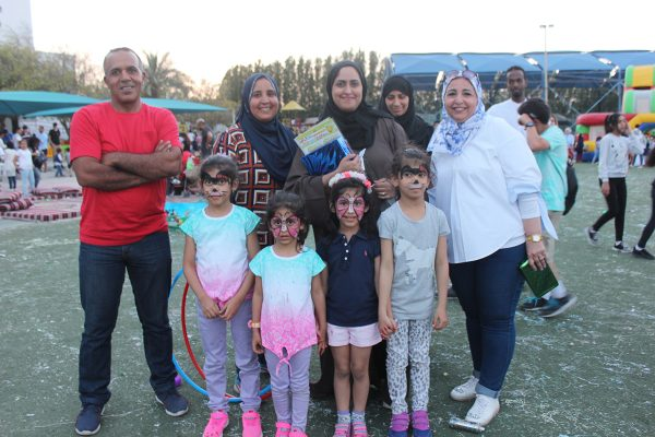 Family fun Day 2016-201750