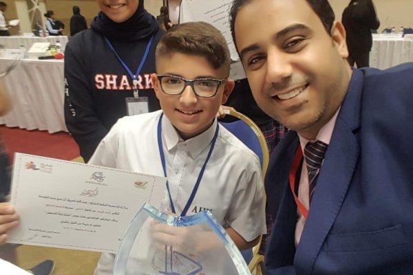Future-Arab-Leaders10