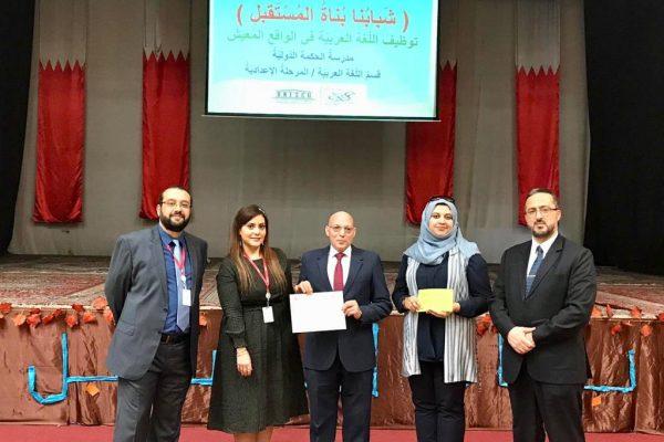 Future-Arab-Leaders6