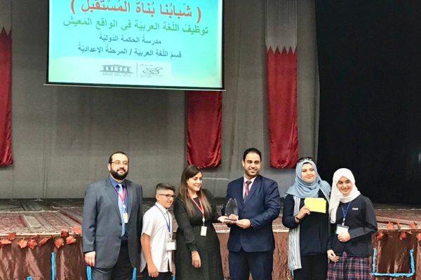 Future-Arab-Leaders7