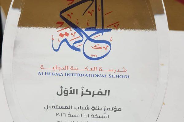 Future-Arab-Leaders9