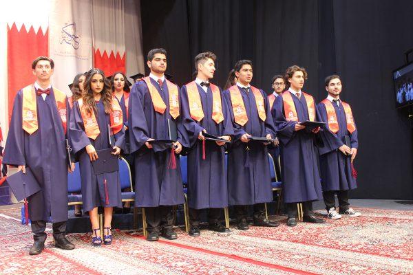 Graduation 2016-201717