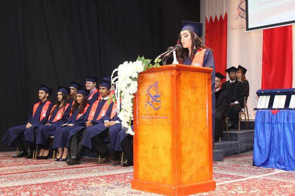 Graduation 2016-201725