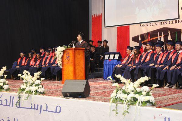 Graduation 2016-201727