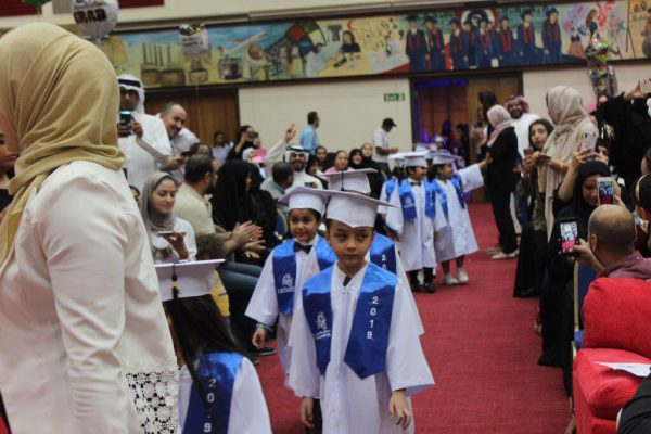 KG-Graduation17