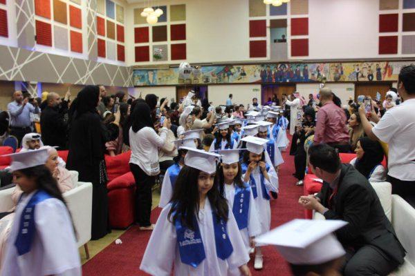 KG-Graduation7