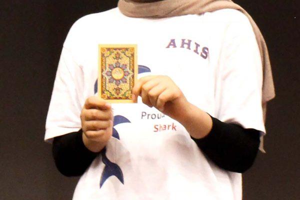 Khatem-Al-Quran13