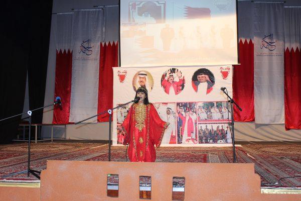 Meethaq Celebration 2016-201711