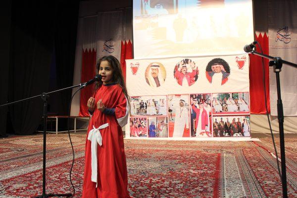 Meethaq Celebration 2016-201713