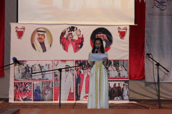 Meethaq Celebration 2016-201714