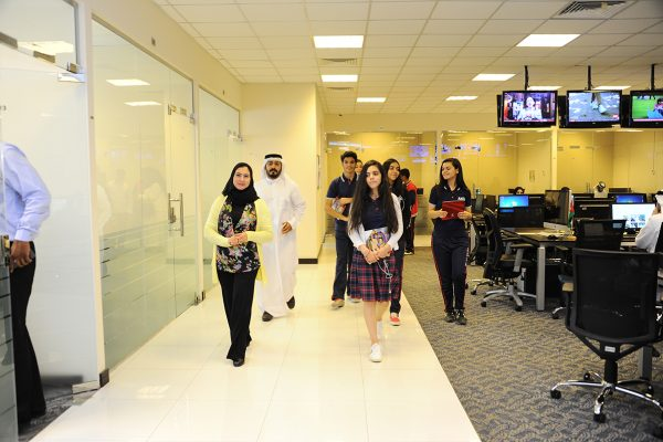 Ministry of information Trip 2016-20176