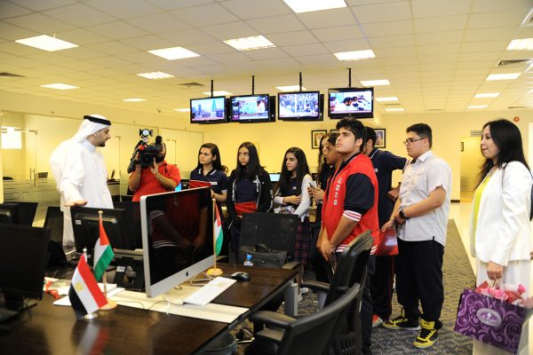 Ministry of information Trip 2016-20177