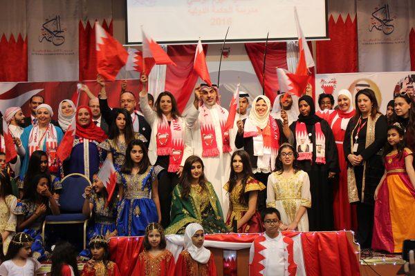 National Day Celebration 2016-201711
