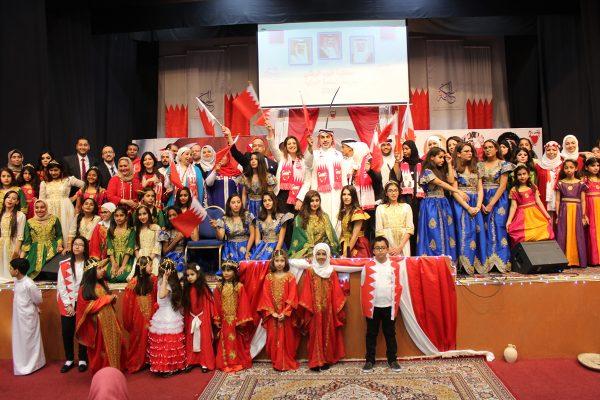National Day Celebration 2016-201713