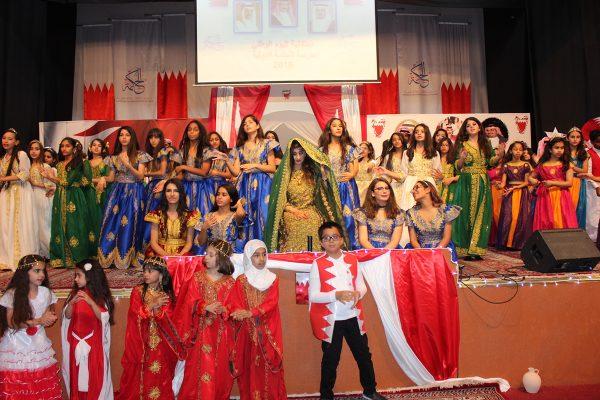 National Day Celebration 2016-201715