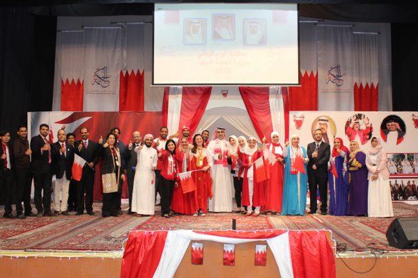 National Day Celebration 2016-20172