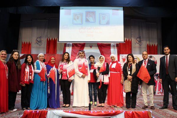 National Day Celebration 2016-20174