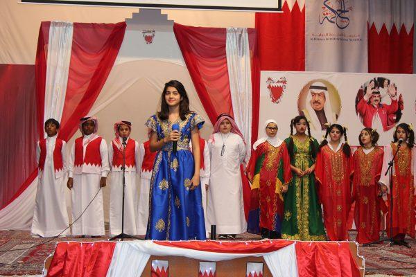 National Day Celebration 2016-201742