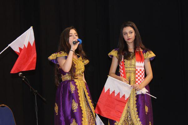 National Day Celebration 2016-201743