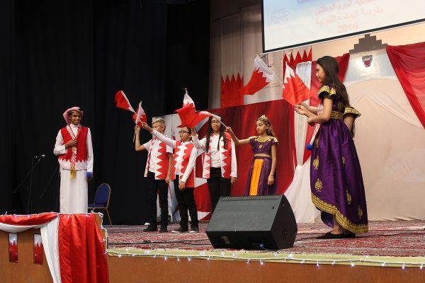 National Day Celebration 2016-201745