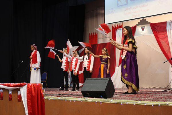 National Day Celebration 2016-201747