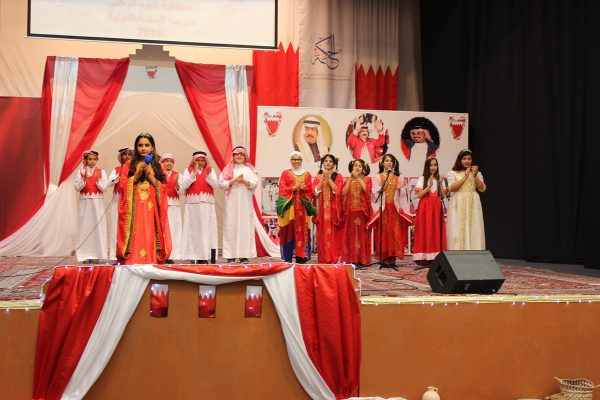 National Day Celebration 2016-201748