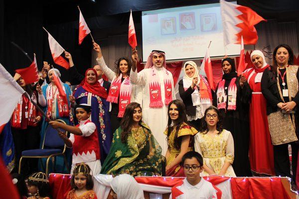 National Day Celebration 2016-20176