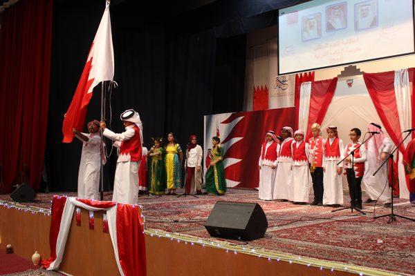 National Day Celebration 2016-201760