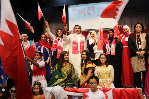 National Day Celebration 2016-20177