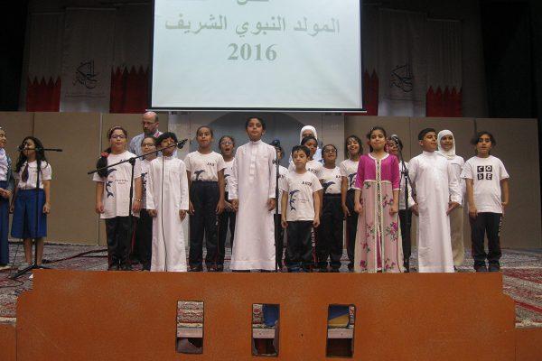 Prophet's MOHD Birthday 2016-20171