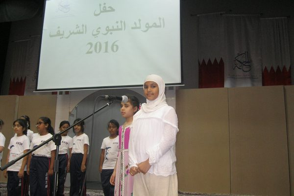 Prophet's MOHD Birthday 2016-201710