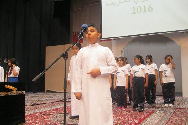 Prophet's MOHD Birthday 2016-201711