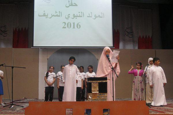 Prophet's MOHD Birthday 2016-201712