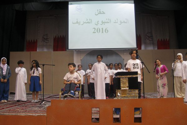 Prophet's MOHD Birthday 2016-201716