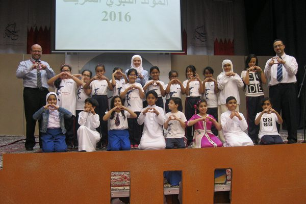 Prophet's MOHD Birthday 2016-20172