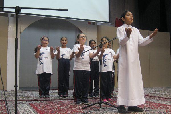 Prophet's MOHD Birthday 2016-20175